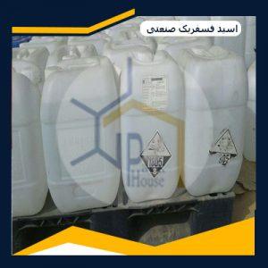 اسید فسفریک صنعتی