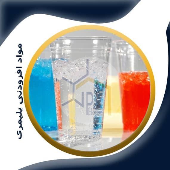 مواد افزودنی  پلیمری : شفاف کننده ها یا هسته زا ؟