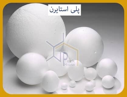کاربردهای پلی استایرن